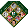 Diamond Jubilee Commemorative Stamp