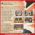 60th Coronation Commemorative Stamp