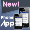 New! Introducing Bernews iPhone & Android App