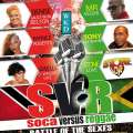 Soca vs Reggae Cup Match After-Party
