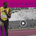 Video: Usain Bolt Races In Bermuda In 2004