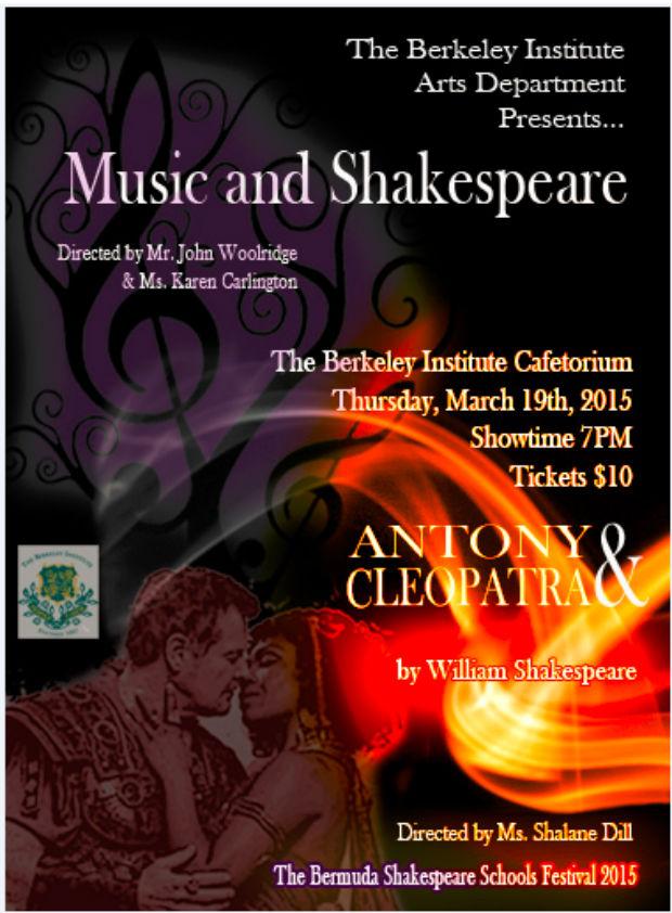 berkeley-music-shakespeare