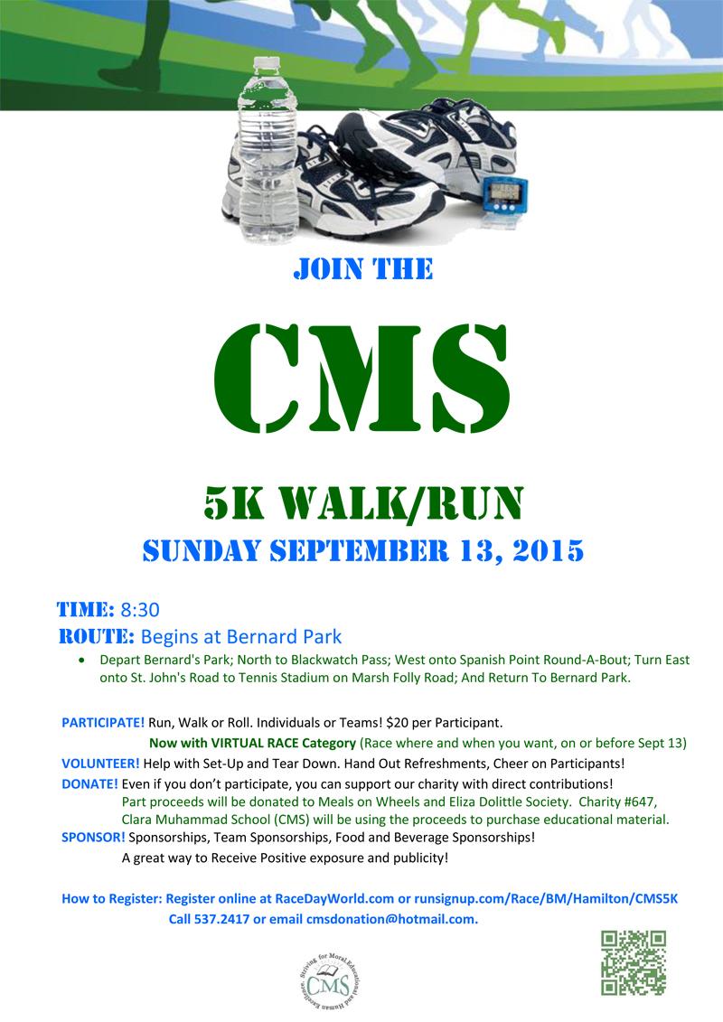 CMS 5k walk or run september 13 2015 Flyer 234kj