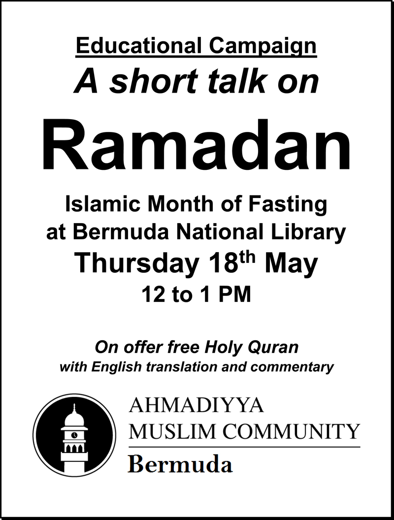 Ramadan Bermuda May 2017