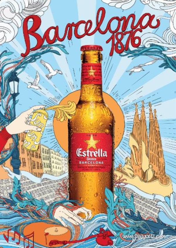 Estrella Bermuda July 12 2018 (2)