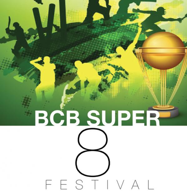 BCB Super 8 Festival Bermuda Sept 4 2018