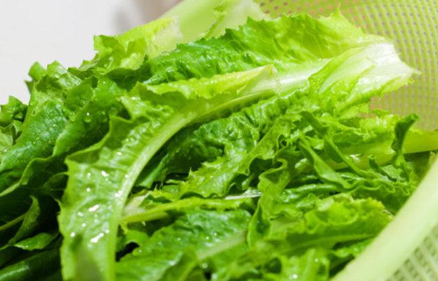 Romaine lettuce Bermuda November 2018