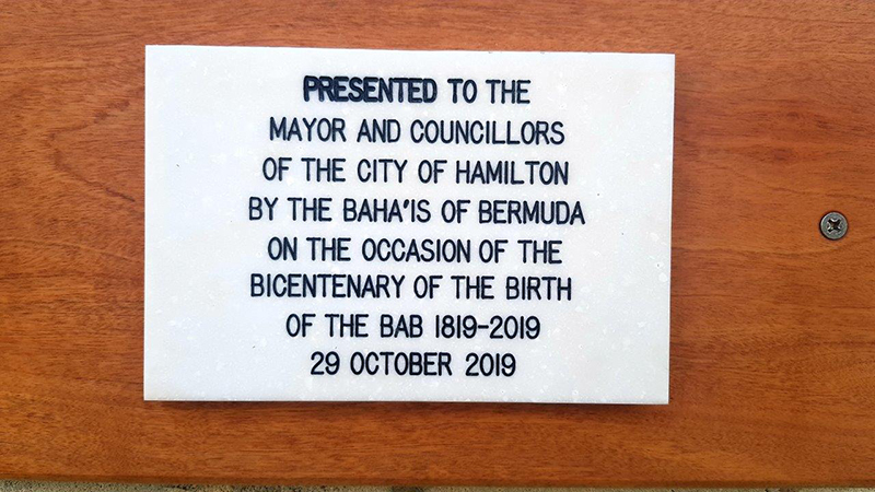 Birth Of The Bab Bicentenary Bermuda Oct 2019 (2)