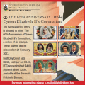60th Coronation Commemorative Stamp