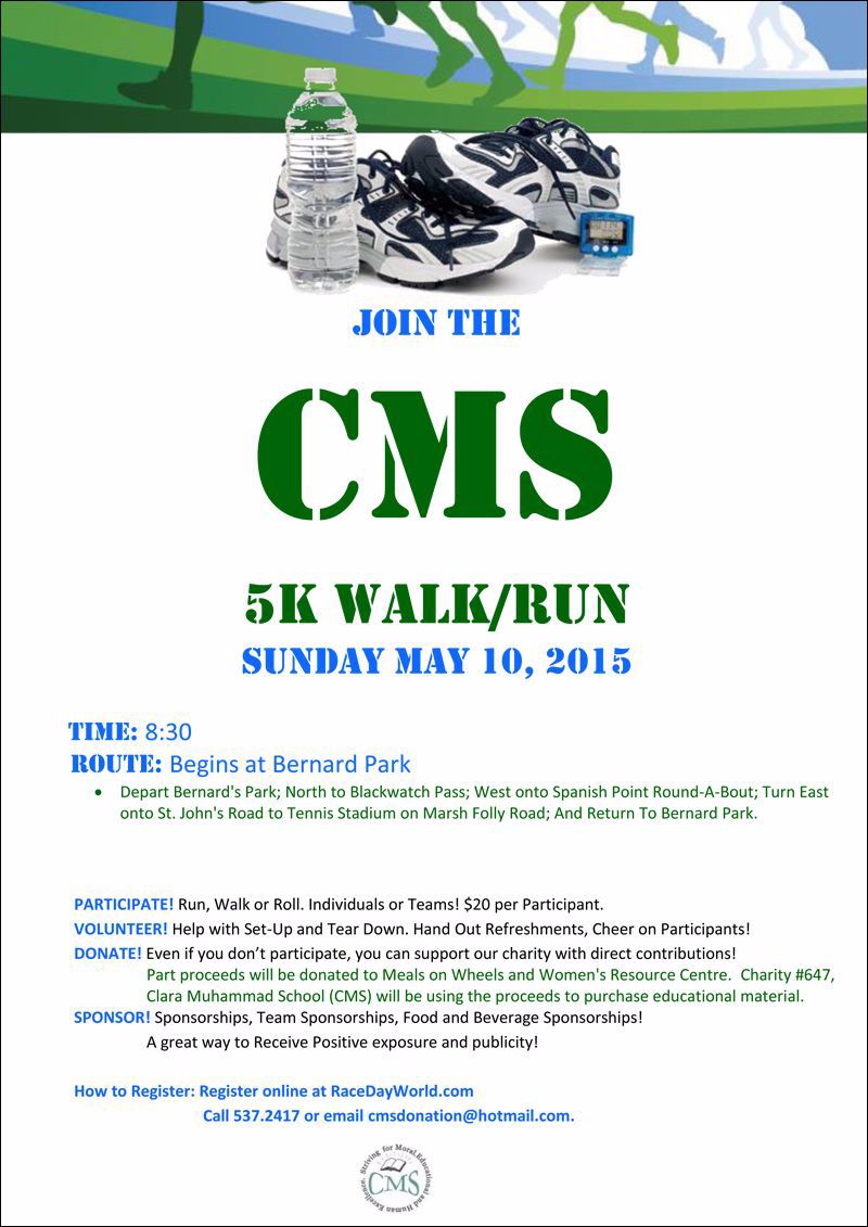 CMS 5K Flyer 2015 border