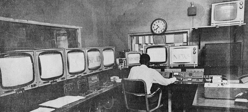 1965CONTROLROOM