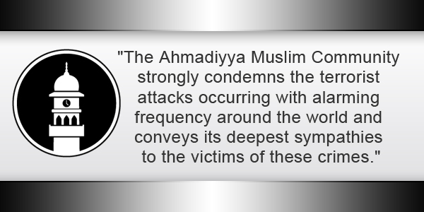 Ahmadiyya Muslim Community Bermuda TC April 3, 2017