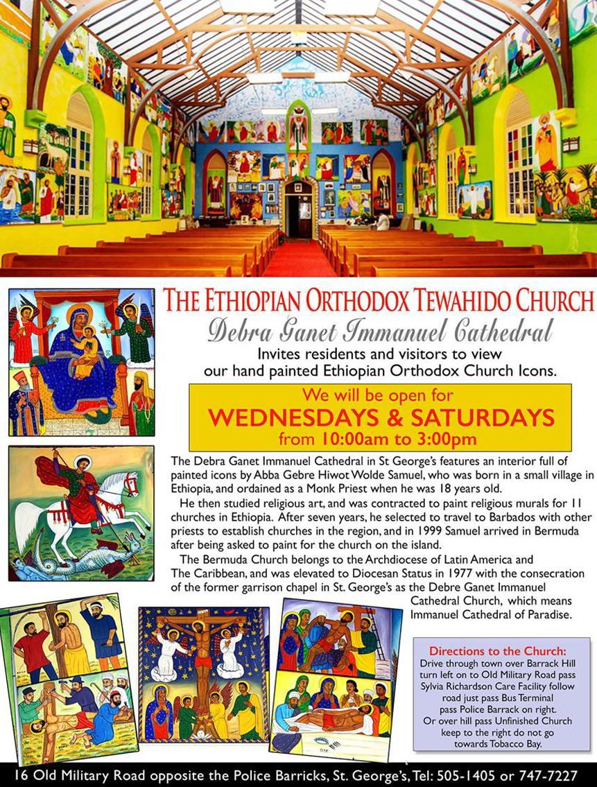 Ethiopian Orthodox Tewahido Church Bermuda July 6 2017