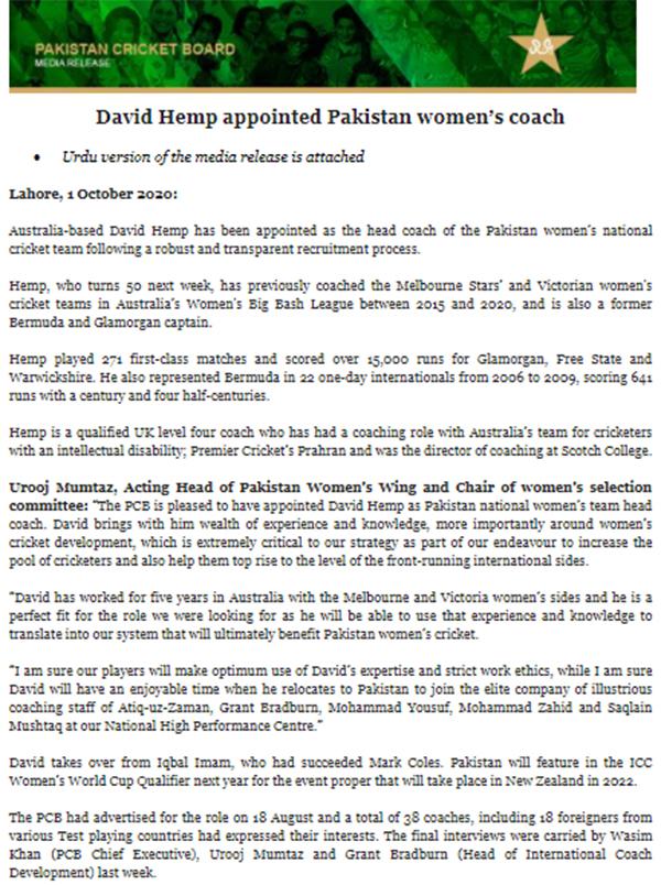 Pakistan Cricket Board David Hemp Bermuda Oct 2020
