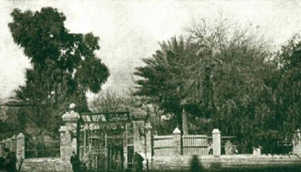Entrance the Garden of Riḍván, Baghdad April 2021