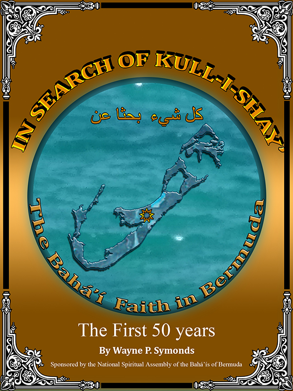 In Search of Kull-i-Shay -Cover Bermuda May 21 2021