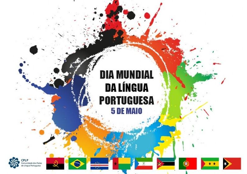 fundo_de_pagina_portugues_3.0_0