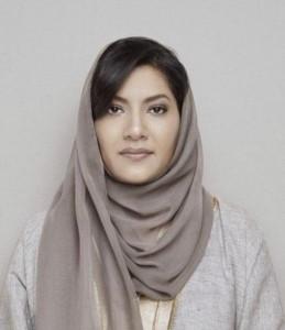 Her Royal Highness Ambassador Reema Bandar Al Saud Sept 2021