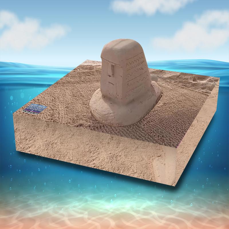 sandcastle Cube 3d bermuda beach water 3r5232 (2)